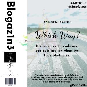 Article - Way